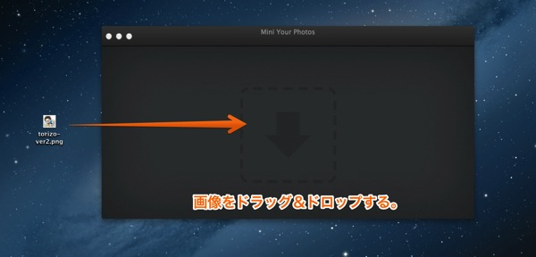 Mac app photography mini your photos4