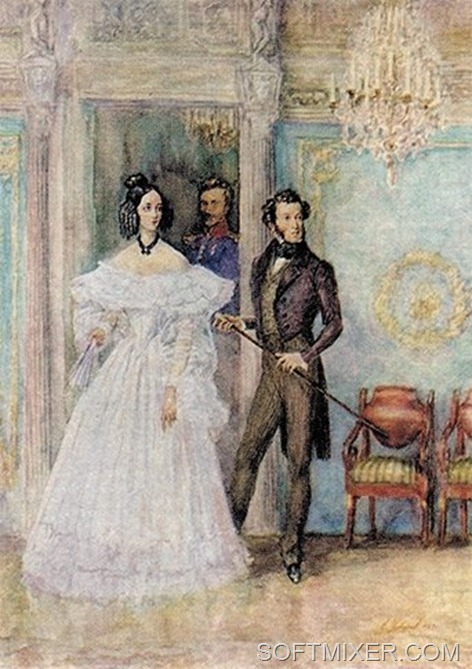 Alexander marriage