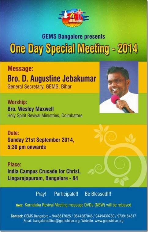 GEMS Bangalore One Day Meeting_Sep 2014_Eng