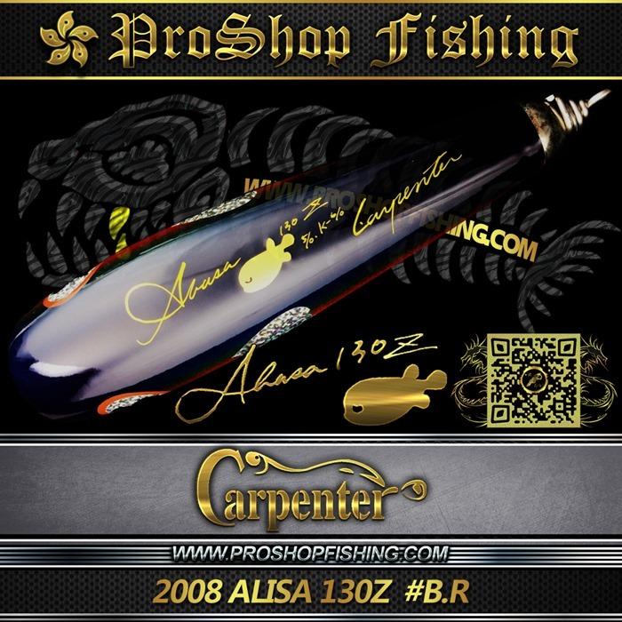 2008 Alisa 130Z  #B.R (2)