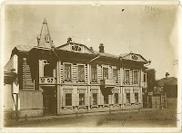 г. Красноярск Енисейской губернии фото 1906 года.