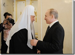 Патриарх Кирилл и Путин