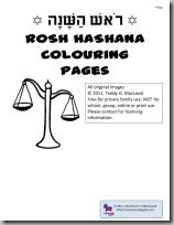 rosh hashanah colouring book