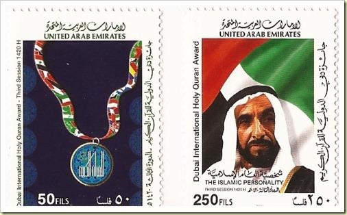 UAE 2000