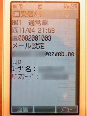 20131105_7.jpg