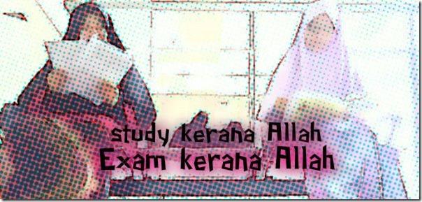 belajar exam