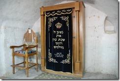 Oporrak 2011 - Israel ,-  Jerusalem, 23 de Septiembre  91