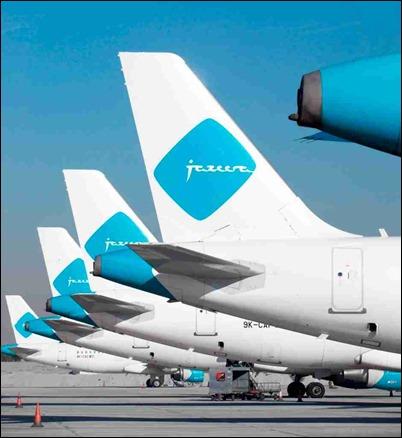 طائرات طيران الجزيرة