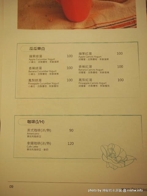 MWO02696.JPG