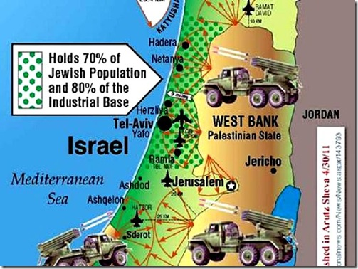Israel Map emphasizing Pal State Danger