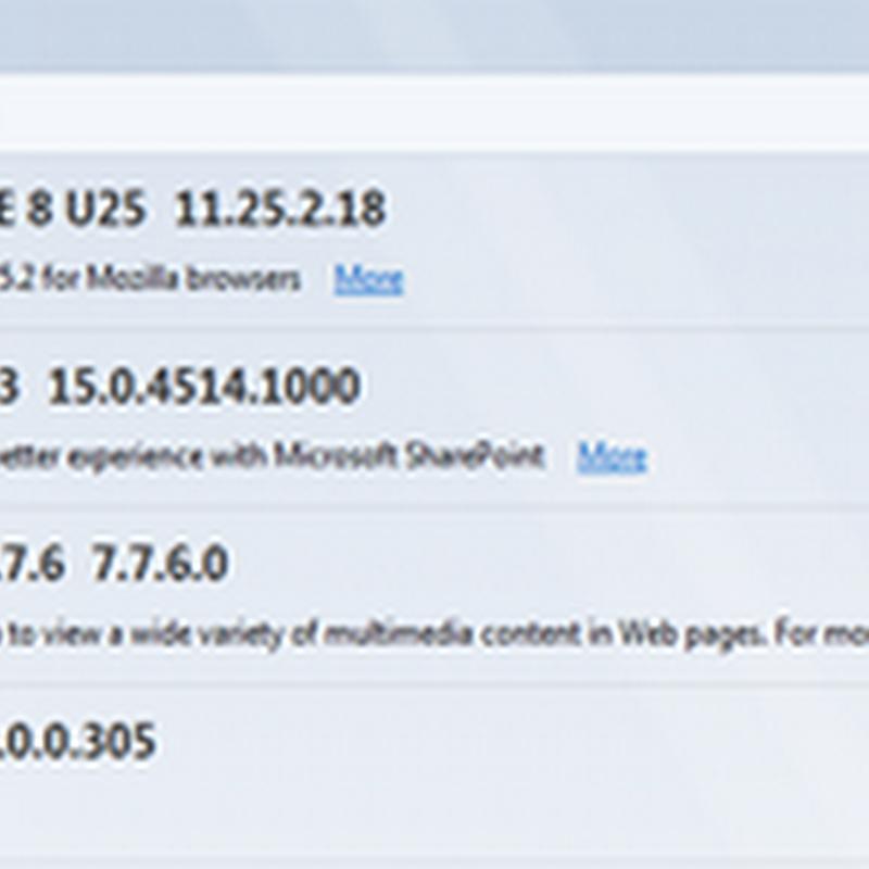 บันทึกวีดีโอ JW Player แสนง่ายด้วย Firefox