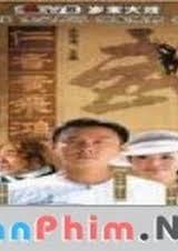 Hoàng Phi Hùng & Mỹ Nhân