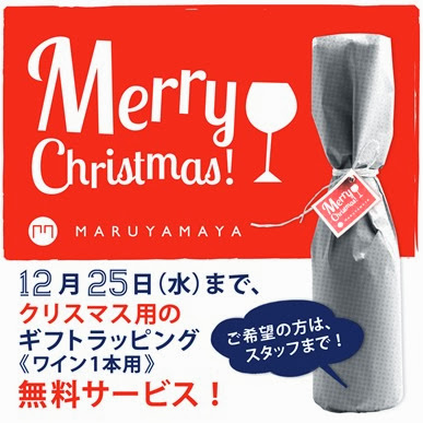 giftWrap_Xmas