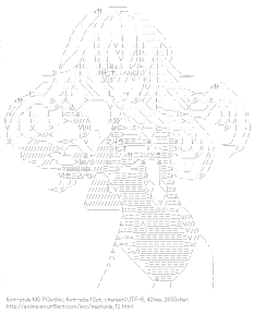 [AA]Black Heart (Hyperdimension Neptunia)