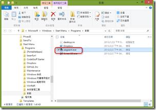 Ashampoo_Snap_2013.02.02_21h31m01s_006_啟動