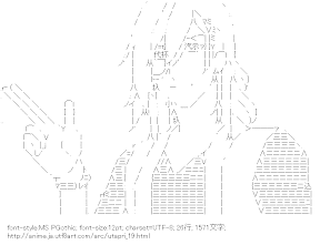 [AA]神宮寺レン (うたの☆プリンスさまっ♪)