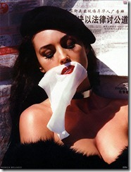 Monica_Bellucci_11 May 2004 (4)