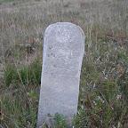 Старое кладбище в Байсакалово. Надгробный камень