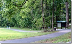 Multi-use Trail at Tanglewood