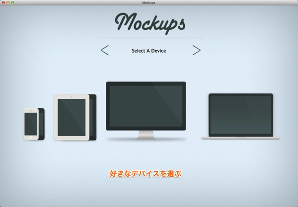 Mac app developertools mockups1