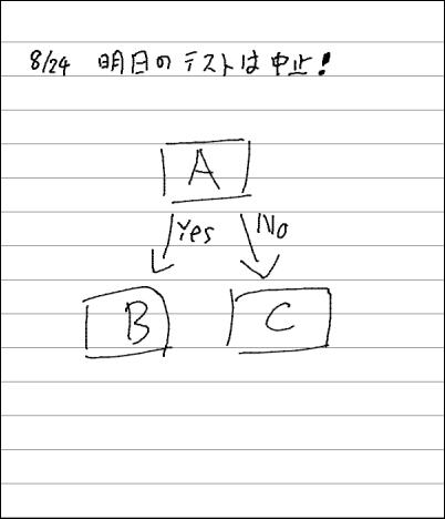 2014 08 24_1567