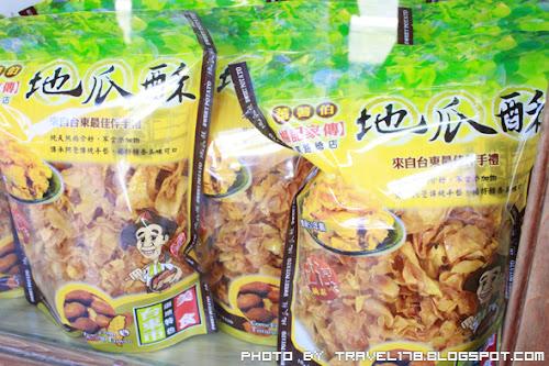 台東楊記地瓜酥
