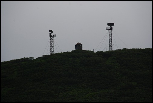 Matua Radar