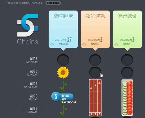 my chains.cc--03