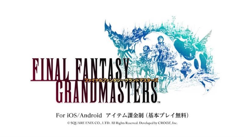 Final-Fantasy-Grandmasters_001