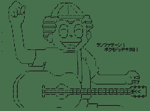 ギター 男 (ギャラクシーエンジェル)