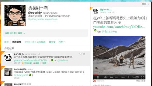 twitter taiwan-11