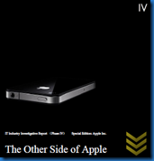 The Other Side of Apple