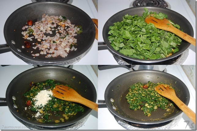 Spinach stir fry process