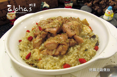 烤麻油雞燉飯.JPG
