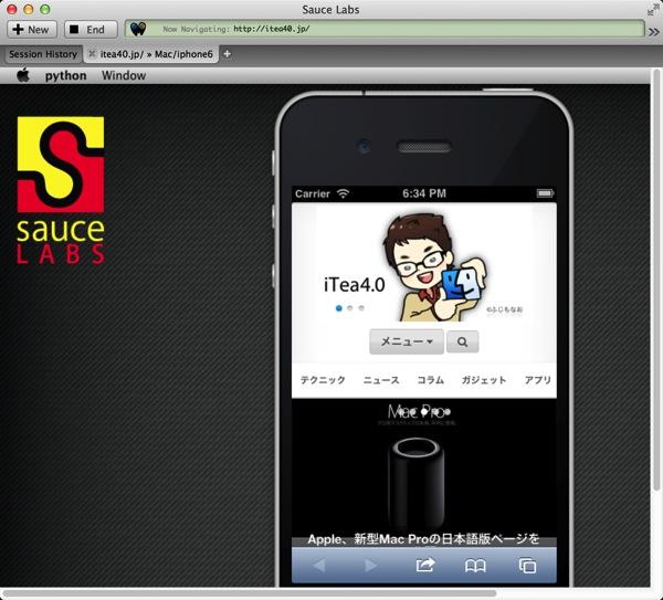 Mac app developertools sauce4