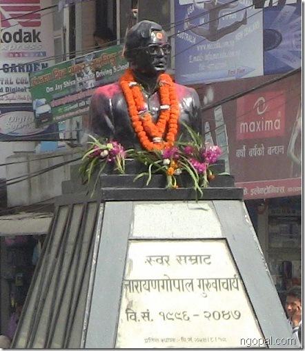 Narayan_gopal_statue