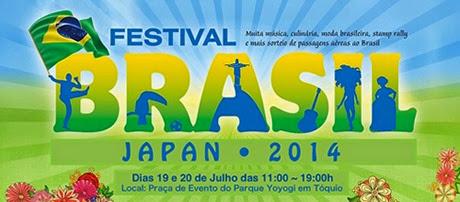 brazilian-day