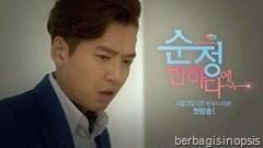 JTBC 새 금토드라마 [순정에 반하다] 티저_정경호편.mp4_000020459_thumb