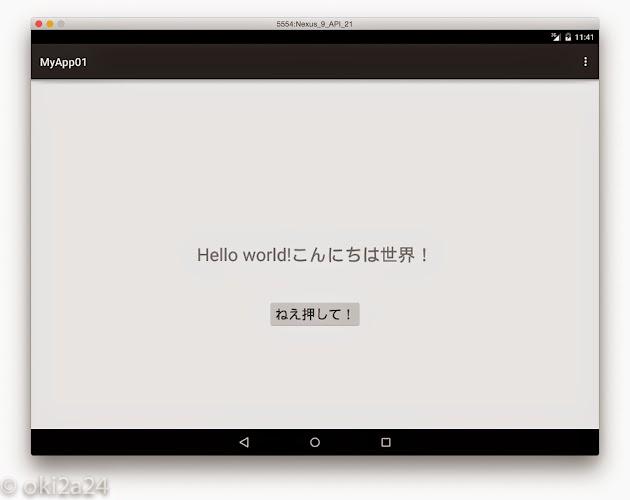 myapp01-1.jpg
