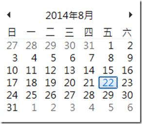 螢幕截圖 2014-08-22 09.49.26