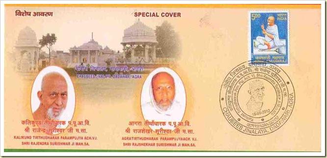 Spl_cover_Agra