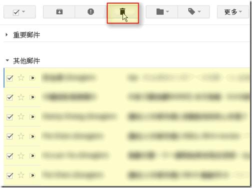 gmail GTD-16