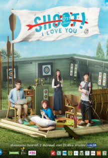 Phát Bắn Uy Lực - Project S The Series 4: Shoot I Love You