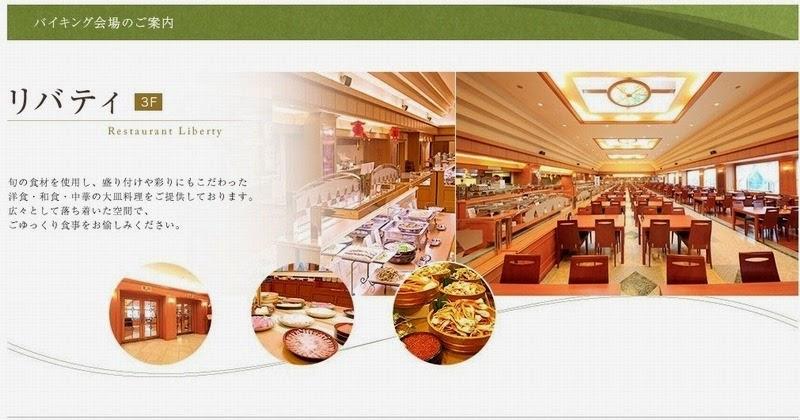 調整大小餐廳01