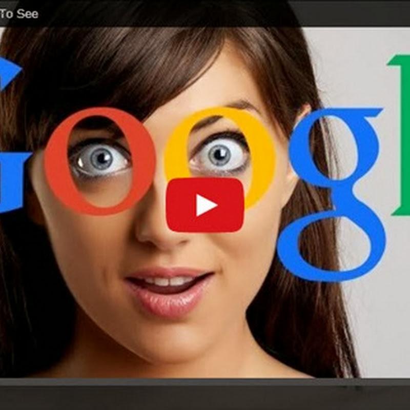 Μυστικά Google που  πρέπει να δείτε