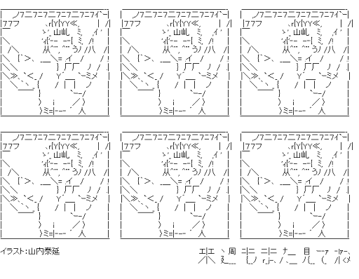 田中ヨシタケ (男子高校生の日常)