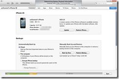يمكنك تحديث السوفت وير وعمل إعادة ضبط المصنع لجهازك المحمول من أبل سواء أيفون أيباد أو أيبود تاتش بواسطة برنامج ايتونز iTunes 11.3.1