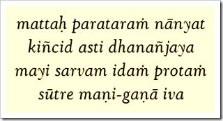 Bhagavad-gita, 7.7