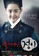 Xem Phim Nữ Thần Lửa Jung Yi | tap 9