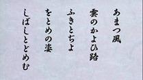 [HorribleSubs] Utakoi - 03 [720p].mkv_snapshot_21.59_[2012.07.17_17.31.24]
